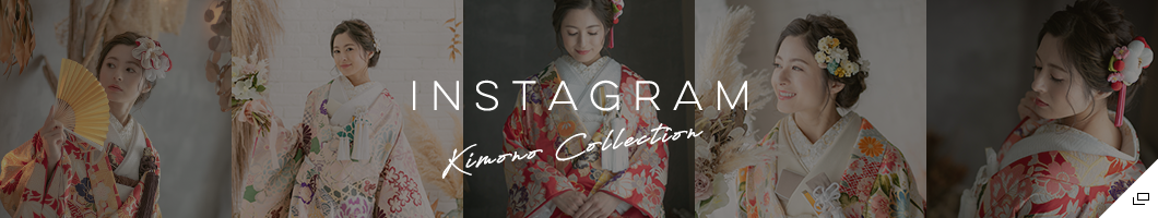 Instagram Kimono Collection