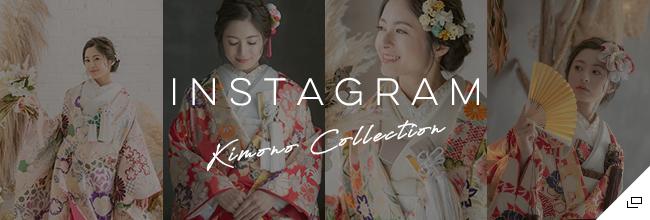 Instagram Kimono Collection